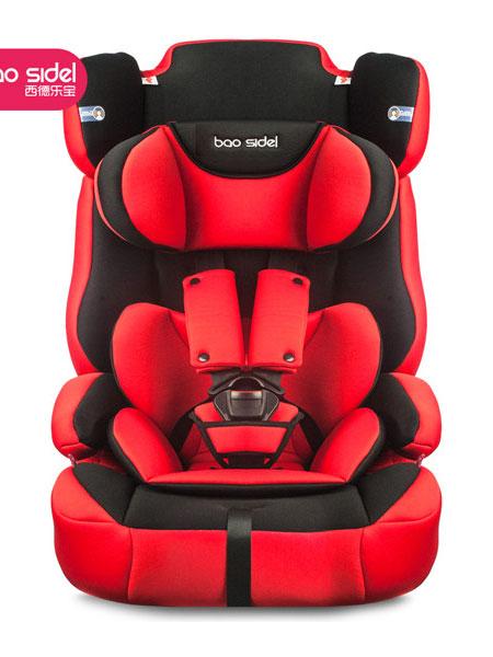 西德乐宝婴童用品宝宝安全座椅