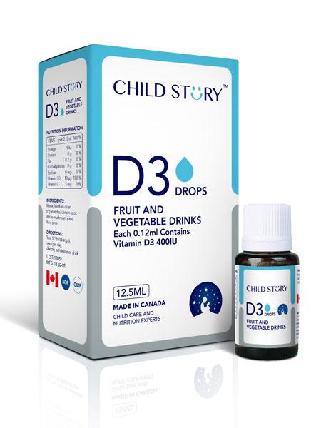 童年故事婴儿食品童年故事VD3滴剂