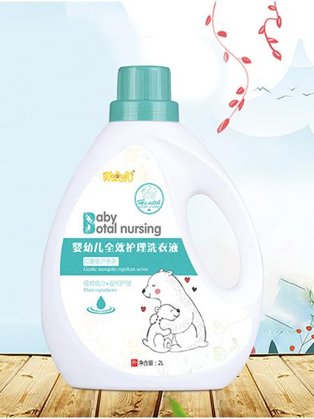 胖唬唬婴童用品婴幼儿全效护理洗衣液(2L)