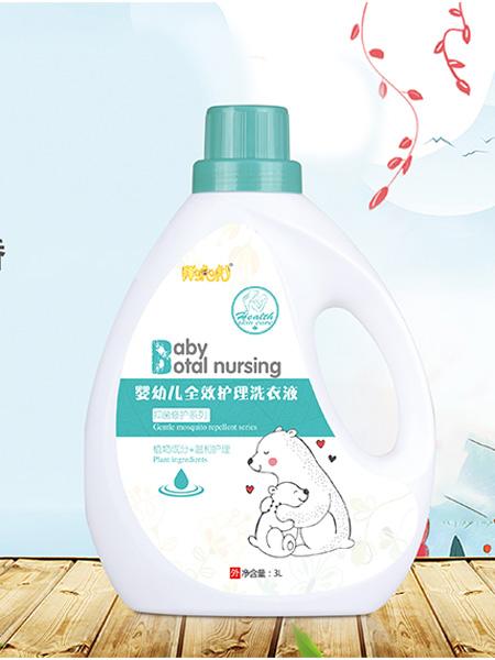 胖唬唬婴童用品婴幼儿全效护理洗衣液(3L)