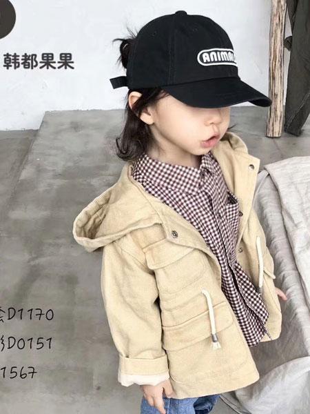 韩都果果HDGG童装品牌2019秋冬时尚潮流外套