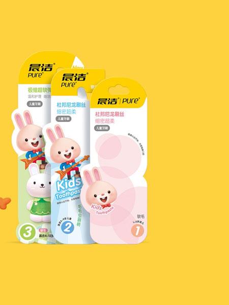 形色界婴童用品婴童品牌策划案例展示(晨洁)