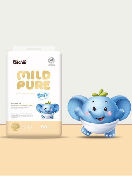 形色界婴童用品婴童品牌策划案例展示(贝趣)