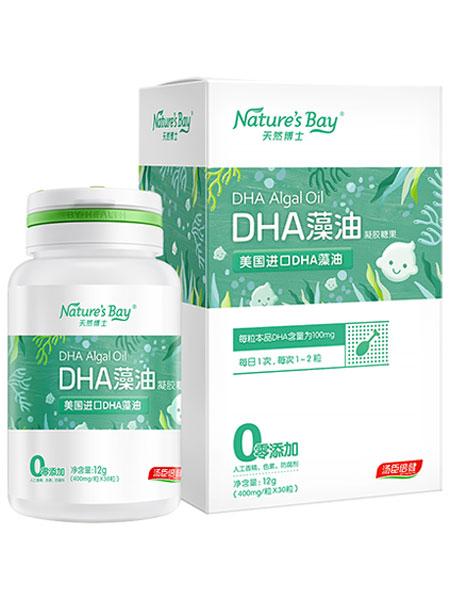 天然博士婴儿食品DHA藻油美国进口DHA藻油