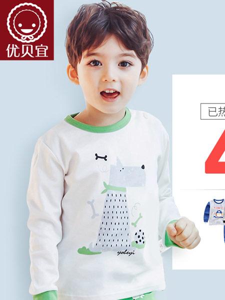 优贝宜童装品牌2019秋冬白色印花卫衣