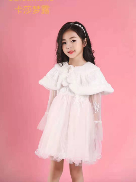 卡莎梦露童装品牌2019秋冬白色绒毛裙