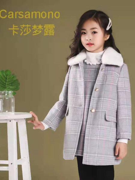 卡莎梦露童装品牌2019秋冬时尚潮流外套