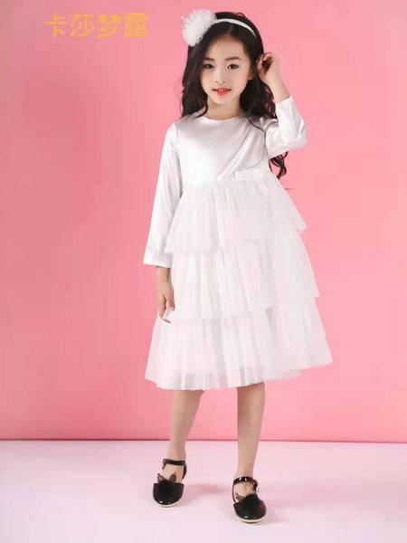 卡莎梦露童装品牌2019秋冬白色裙子