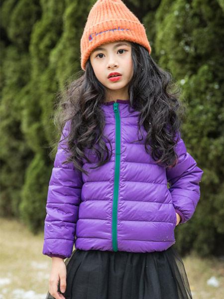 卡尔菲特童装童装品牌2019秋冬紫色羽绒服