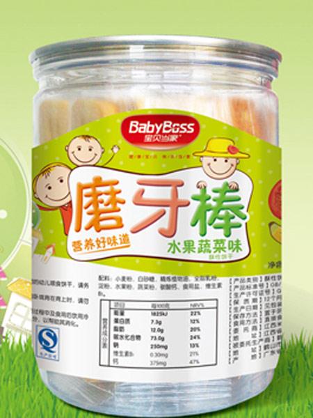 宝贝当家辅食婴儿食品磨牙棒(水果蔬菜味)