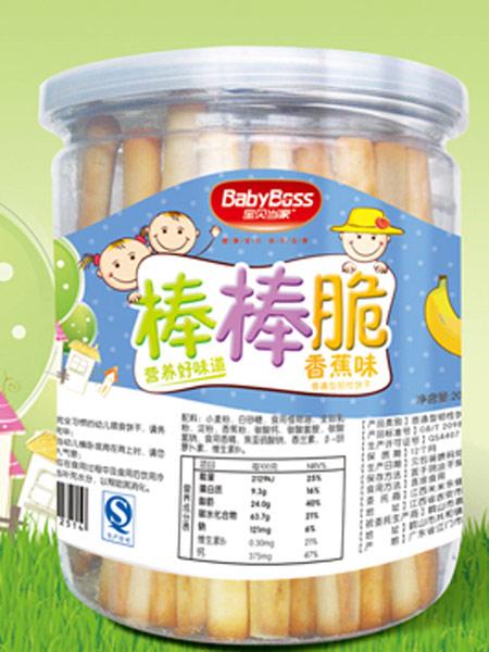 宝贝当家辅食婴儿食品棒棒脆(香蕉味)