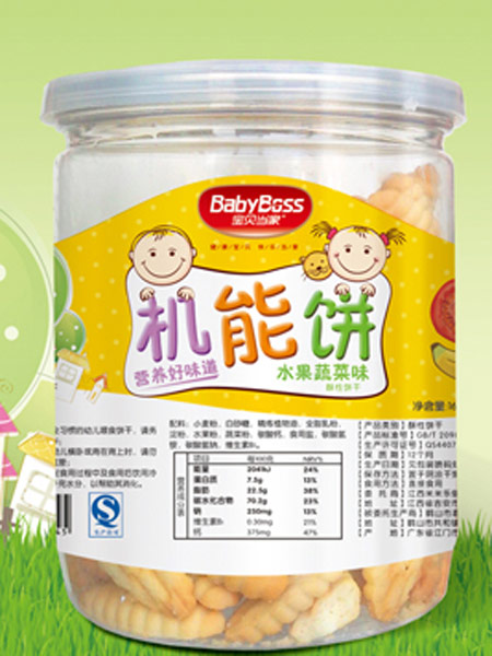 宝贝当家辅食婴儿食品机能饼(水果蔬菜味)