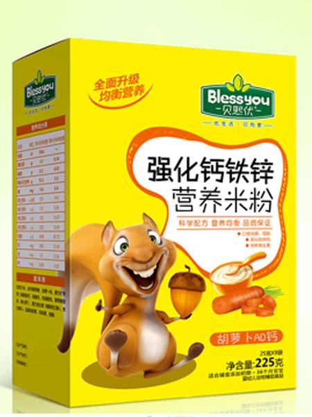 贝熙优婴儿食品强化钙铁锌营养米粉盒装225克(胡萝卜AD钙)