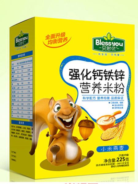 贝熙优婴儿食品强化钙铁锌营养米粉盒装225克(小米燕麦)