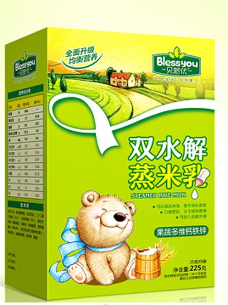 贝熙优婴儿食品果蔬多维钙铁锌双水解蒸米乳盒装225克