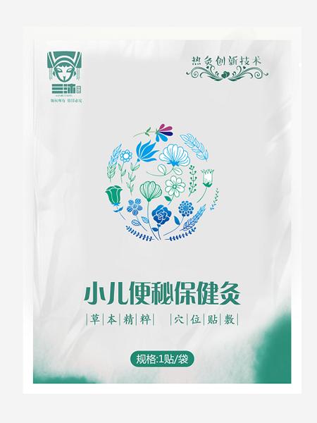 三沐瑶浴婴童用品源自黔东南大山深处天然中草药加工萃取