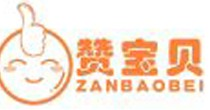 赞宝贝 (zanbaobei)
