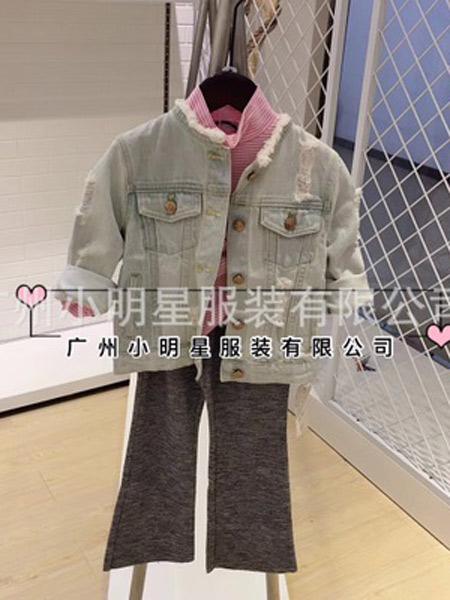 小明星童装品牌2019秋冬时尚牛仔外套