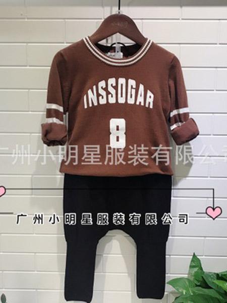 小明星童装品牌2019秋冬针织毛衣