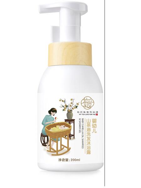 茶爱婴童用品洗发沐浴露