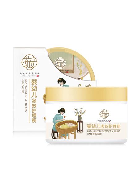 茶爱婴童用品护理粉