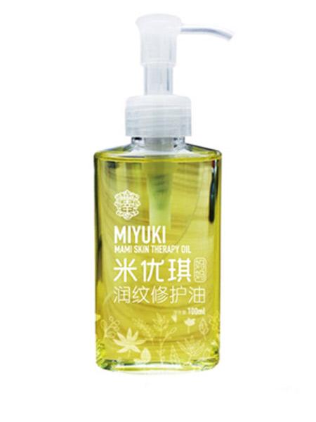 米优琪婴童用品润纹修护油