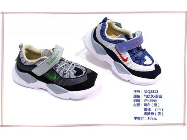 逸硕童鞋品牌设计简约时尚、以0—3岁为主营