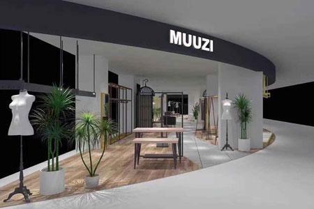 木子MUUZI店�展示