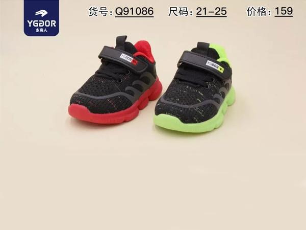 永高人童鞋品牌荣誉栏上硕果累累。