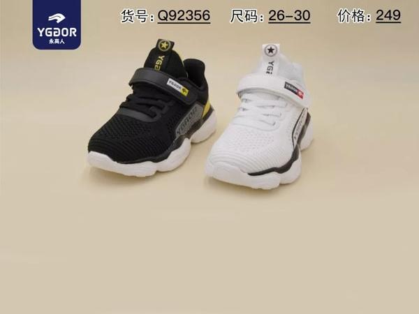 永高人童装品牌2019秋冬轻便透气运动鞋
