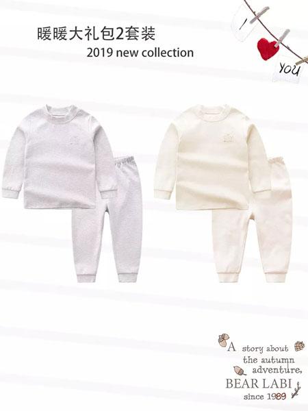 拉比童装品牌2019秋冬保暖套装
