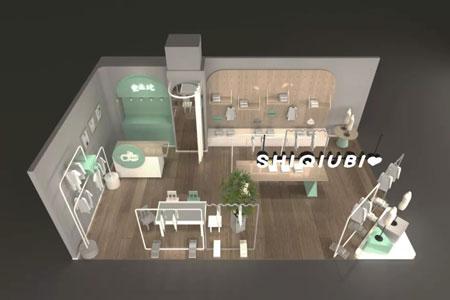 shiqiubi史丘比店�展示