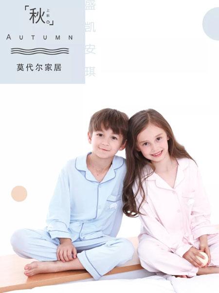 盛凯·安琪童装品牌2019秋冬纯棉睡衣