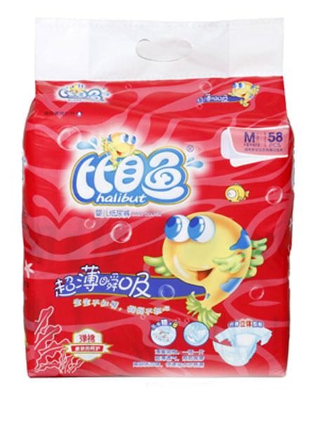 比目鱼婴童用品超薄瞬吸婴儿纸尿裤M码58片