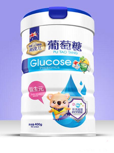 熊孩儿婴儿食品葡萄糖