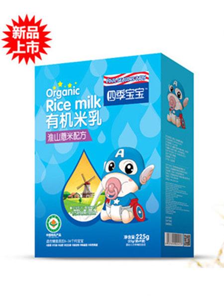 四季宝宝婴儿食品有机米粉