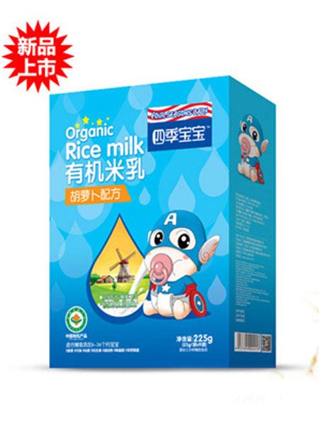 四季宝宝婴儿食品有机米乳