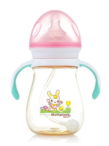 妈咪王子婴童用品硅胶奶瓶