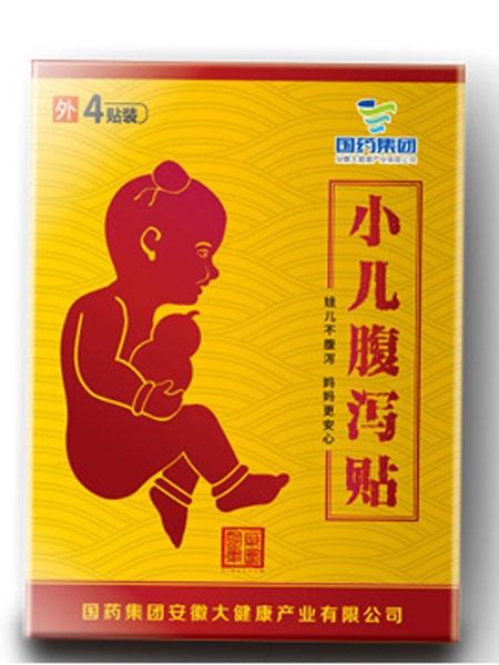 国膳婴童用品小儿腹泻贴