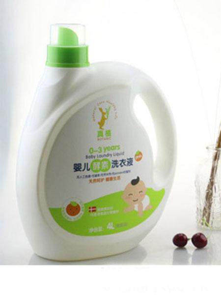 真植婴童用品婴儿酵素洗衣液