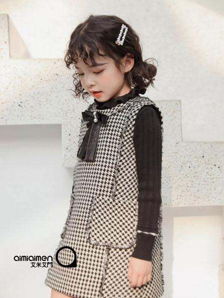 艾米艾门童装品牌2019秋冬千鸟格小裙子