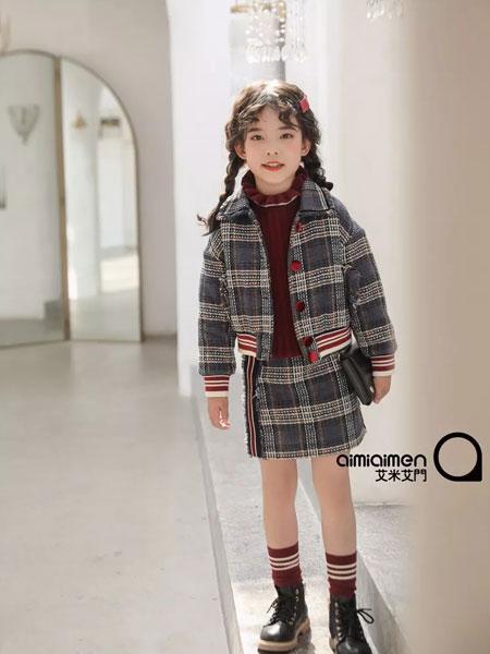 艾米艾门童装品牌2019秋冬小香风套装