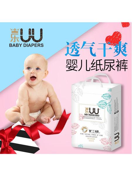 乐UU婴童用品婴儿纸尿裤
