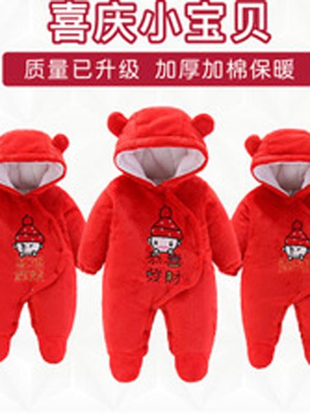 俊熊呗呗童装品牌2019秋冬0男女宝宝哈衣1加厚婴儿连体衣新生