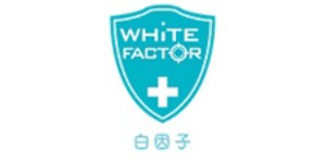 白因子 (White Factor)