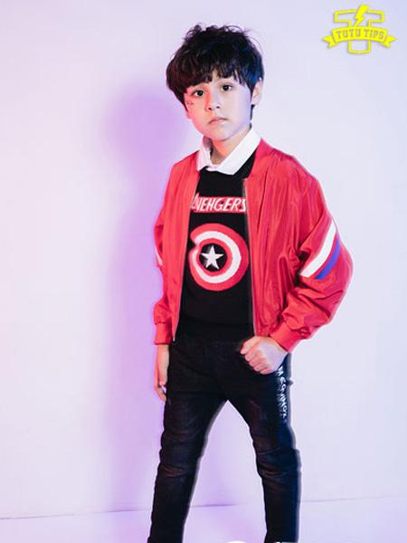 图零钱 TUTU Tips童装品牌2019秋季男童毛衣针织衫 0610