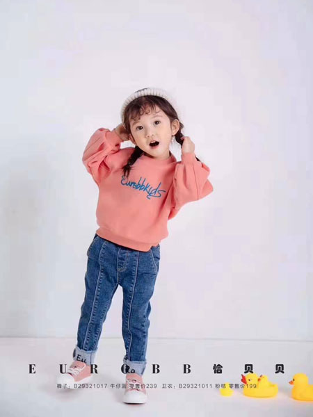 欧恰恰童装品牌2019秋冬圆领加绒卫衣