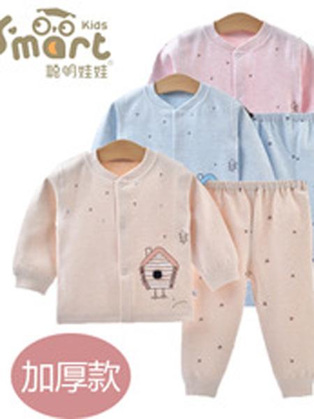 聪明娃娃童装品牌2019秋冬套装秋冬时尚休闲童装婴儿衣服