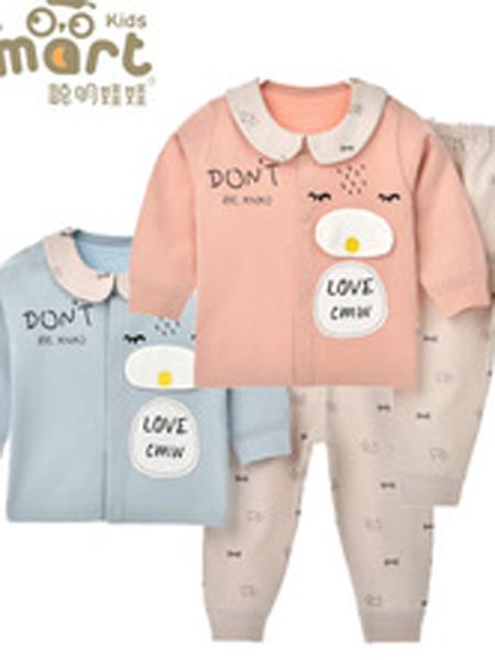 聪明娃娃童装品牌2019套装新生的儿纯棉外出