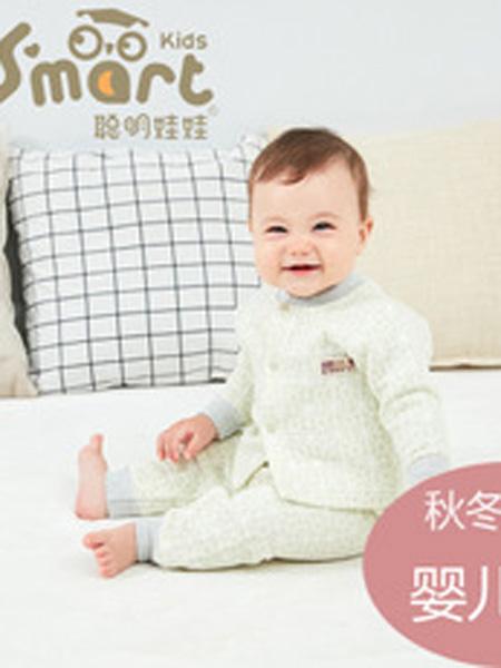 聪明娃娃童装品牌2019秋冬防着凉睡衣爬服哈衣